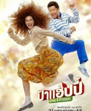Watch Drama Miss Happy (2015) Eng Sub