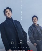 Watch Drama Mouse Special Eng Sub