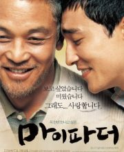 Watch Movie My Father (2007) Eng Sub