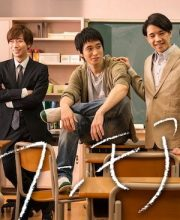 Watch Drama One More (2021) Eng Sub