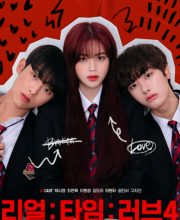 Watch Drama Real:Time:Love 4 (2020) Eng Sub
