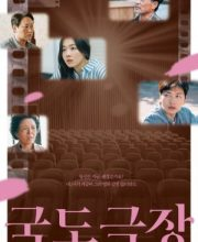 Watch Drama Somewhere in Between (2020) Eng Sub