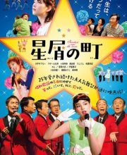 Watch Movie Stardust Over The Town (2020) Eng Sub