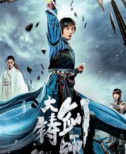 Watch Movie Sword of Destiny (2021) Eng Sub