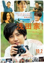 Watch Movie The Asadas! (2020) Eng Sub
