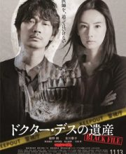 Watch Movie The Legacy of Dr. Death: Black File (2020) Eng Sub
