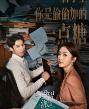 Watch Drama The Rational Life (2021) Eng Sub