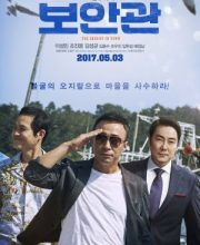Watch Drama The Sheriff in Town (2017) Eng Sub