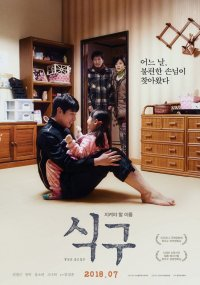 Watch The Soup Eng Sub