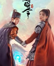 Watch Drama The Storm of the World (2021) Eng Sub