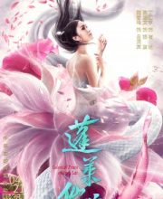 Watch Drama The Wizard Of Penglai (2020) Eng Sub