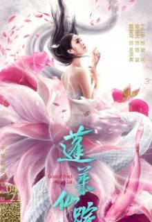 Watch The Wizard Of Penglai (2020) Eng Sub