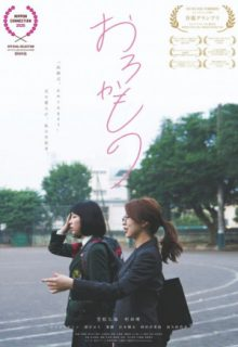 Watch Me & My Brother's Mistress (2019) Eng Sub