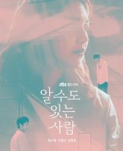 Watch Drama A person you could know Eng Sub