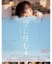 Watch Movie Living in Your Sky (2020) Eng Sub