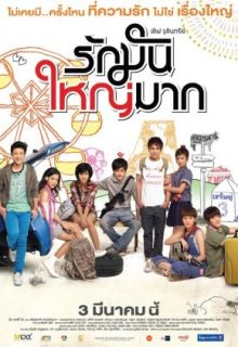 Watch Love Julinsee Eng Sub