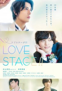 Watch Love Stage!! (2020) Eng Sub