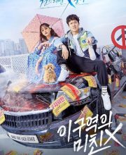 Watch Drama Mad for Each Other (2021) Eng Sub