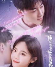 Watch Drama My Handsome Roommate (2021) Eng Sub