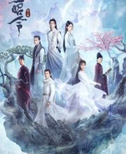 Watch Drama No Boundary Season 2 (2021) Eng Sub