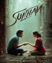Watch Drama Sulthan (2021) Eng Sub