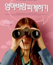Watch Drama Supporting Mom's Affair (2020) Eng Sub