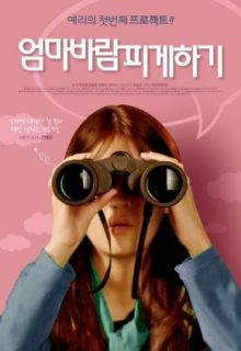 Watch Supporting Mom's Affair (2020) Eng Sub
