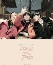 Watch Drama The Fault Is Not Yours (2019) Eng Sub