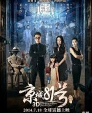 Watch Drama The House That Never Dies Eng Sub