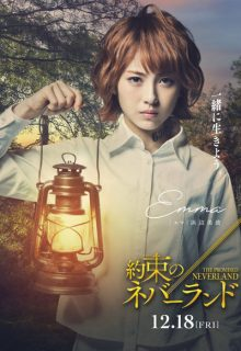 Watch The Promised Neverland (2020) Eng Sub
