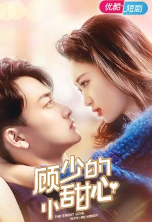 Watch The Sweet Love With Me Honey (2021) Eng Sub