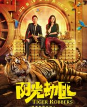 Watch Drama Tiger Robbers (2021) Eng Sub