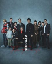 Watch Drama Yakuza and The Family (2021) Eng Sub