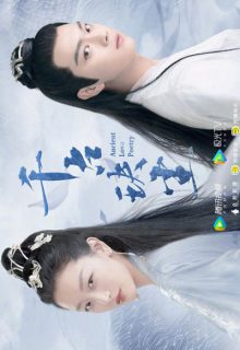 Watch Ancient Love Poetry (2021) Eng Sub