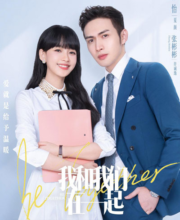 Watch Drama Be Together (2021) Eng Sub