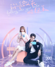 Watch Drama Falling Into Your Smile (2021) Eng Sub