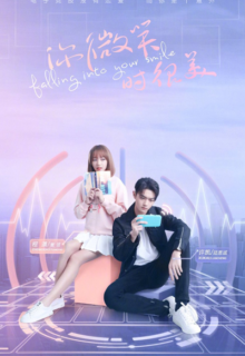 Watch Falling Into Your Smile (2021) Eng Sub
