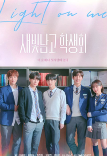 Watch Light On Me (2021) Eng Sub