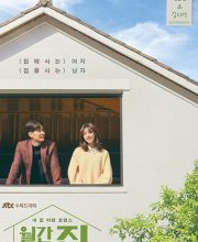Watch Drama Monthly Magazine Home (2021) Eng Sub