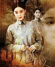 Watch Drama The Lady in the Portrait (2017) Eng Sub