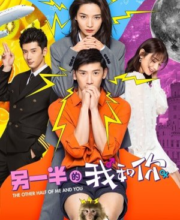Watch Drama The Other Half of Me and You (2021) Eng Sub