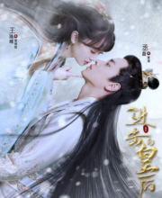 Watch Drama The Queen of Attack (2021) Eng Sub