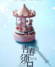 Watch Drama Youth Should Be Early (2021) Eng Sub