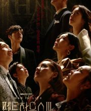 Watch Drama The Penthouse 3: War in Life (2021) Eng Sub