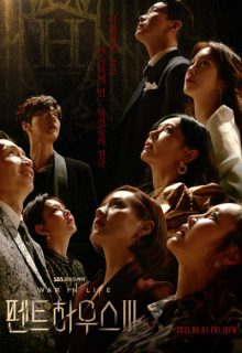 Watch The Penthouse 3 : War in Life (2021) Eng Sub