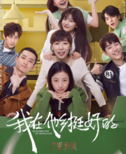 Watch Drama Remembrance of Things Past (2021) Eng Sub