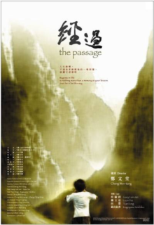 Watch THE PASSAGE 2004 Eng Sub