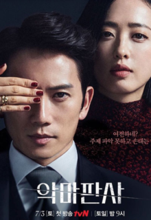 Watch The Devil Judge (2021) Eng Sub