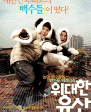 Watch Drama The Greatest Expectation Eng Sub