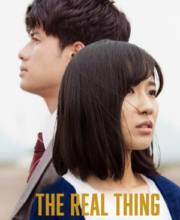 Watch Movie The Real Thing (2020) Eng Sub